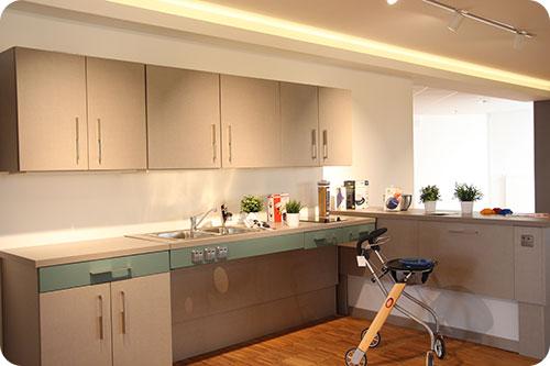 La cuisine peut afficher une structure classique pour les utilisateurs debout...