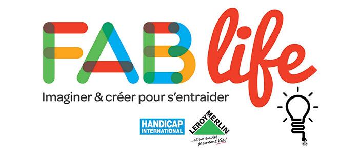 fab_life_logo